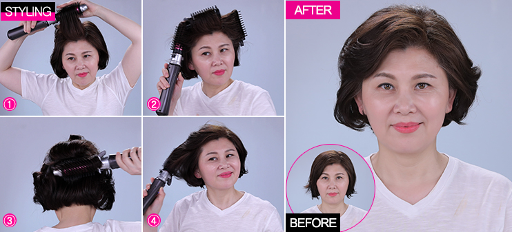 Volumizing for regular hair
